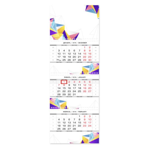 Настенный календарь с 3 рекламными полями